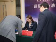 名师助阵丨昌建中心总裁商务精英课第二期盛大开讲