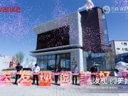 乌市高光C位,万科锦荟里时光图书馆·营销中心璀璨开幕