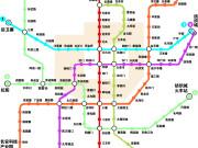 西安地铁五号线一期18座车站开始施工 沿线热盘