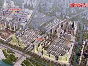 """新洪城大市场地铁铺 为美好生活""""铺""""路"""