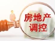 长三角热点楼市报告:上海新房成交约170万㎡领跑