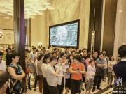 新城悦隽公馆美式都会级示范区6.10开放 逾千人争抢绍兴都会