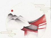 银基·荣府 | 诗词之美展国风,匠筑诗韵御繁华