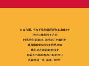 淄博高新区名士豪庭1月6日开启迎新春剪纸DIY活动