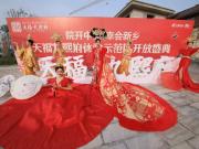 天福九熙府 | 新乡首座国风院墅体验示范区盛大开放!