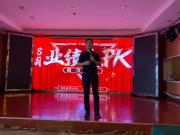 决胜2019铂瓷空间设计启动大会丨不提当年勇,只说战未来!