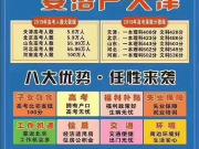 怀揣30万首付 从落户到买房最详尽的天津高考指南