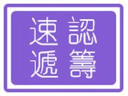 【认筹速递】今日8项目认筹 洋湖江山帝景最后毛坯房源入市