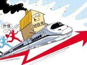 郑州地铁又双叒叕有新进展,这些沿线楼盘还要涨?