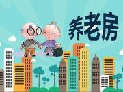 郑州真正的养老房只需满足这一项:与三甲医院为邻