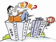 10月多纯新盘预入市 推盘节奏加快购房者观望情绪上涨