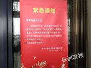 这叫什么事!水电气都没通 尚格滨江花园6、10栋就要交房?