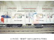 城市文明随列车穿梭 成都地铁主题列车花样频出!