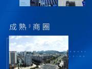 黄山城东政务核心 天都大厦写字楼最后3席现房发售