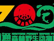 """南通森林野生动物园落地港闸 区域楼盘""""摇身一变""""成香饽饽"""