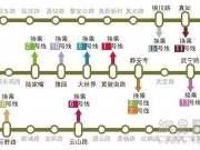14号线浦西首个区间贯通 18号线26座车站全部开工