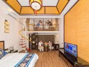 棕榈水城亲子公寓|可自由选择自住、托管的酒店式公寓