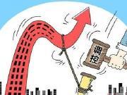 楼市大信号!反弹迫在眉睫  2019楼市开始回暖了吗?