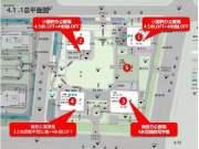 济南汉峪片区泰禾禾悦广场的公寓怎么样?售楼处位置