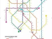 昆明4条地铁线计划2020年建成通车 沿线受益楼盘一览