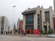 领航东南片区商业新未来 加德·天街营销中心盛大开放!
