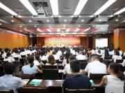 宜昌61名贫困学子领到138万元助学金