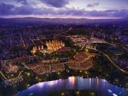 华侨城控股13.95亿元出售重庆公司51%股权