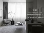 建邦华庭94平装修设计参考,留一处至简至纯的灵魂居所