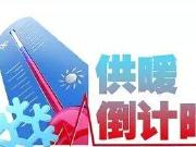 福音:有效利用湘江水资源 湘江新区将实现集中供暖!