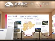 致敬广佛新力量——旭辉地产广州展厅盛大开放!