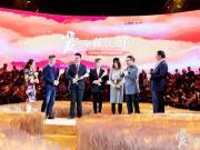 爱撒麦海情归美好,中南置地2019年度品牌盛典温情演绎