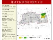 龙湖禅城项目规划出炉: 共计4栋住宅 距朝安地铁口200米