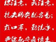 守望家园丨做好社区防控,碧桂园咸宁片区物业在行动