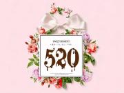 520婚房季强烈推荐:趁时光正好,好好去爱她!