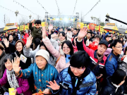 万名金科业主同庆新年,祝福祖国 金科第十二届邻里文化节