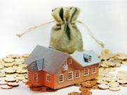 这几种房子千万不能买!2021年买房人必看