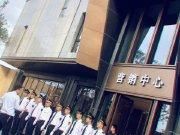 潍坊世茂云图售楼中心开放了  正式开始了