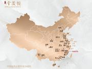 [株洲金茂悦]金茂大厦缔造者于中国动力谷 共谱城市乐章