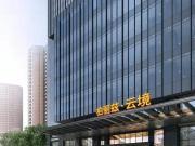 九曲黄河畔璀璨明珠——兰州柏丽兹·云境酒店即将盛大开业