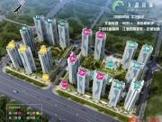 大都锦城项目加推4#号楼:滨海湾区锦城 均价8000元/平