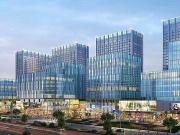 白沟商铺投资价值专家解析,京雄世贸港商铺位居榜首