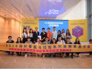 18年国际垂直马拉松系列赛启动,南宁分站赛9月在龙光世纪举办