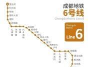 成都地铁6、8号线验收通过!开通进入倒计时
