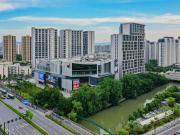 杭州66天街欢抢节热势收官,仅藏天街现房福利一等再无!