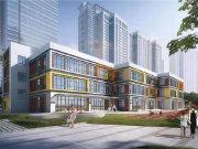 最新!济南西部将建多所幼儿园、中小学!看你家附近有吗?