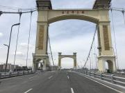一手楼市|成都最大自锚式悬索桥 云龙湾大桥最快6月通车