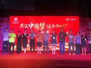 景园合著:首届闽南三地青年歌手大赛海选火爆盛启!