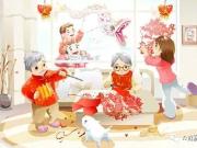 【众成·秋月华庭】欢庆祖国70周年 民俗活动十月一热闹开启!