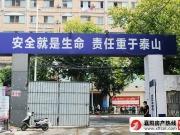 昊天广场8月15日工程进度