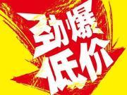 郑州刚需都在看的市区低价楼盘  小编帮你找到了!